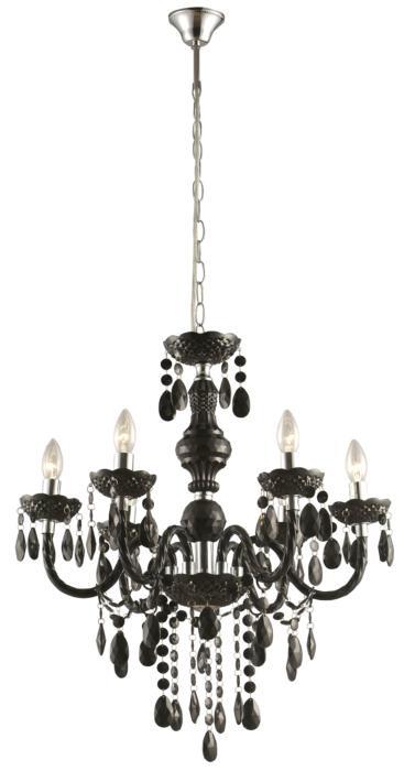 Подвесной светильник Globo New 63110-6, серый металлик мультистанция ligegear 63110