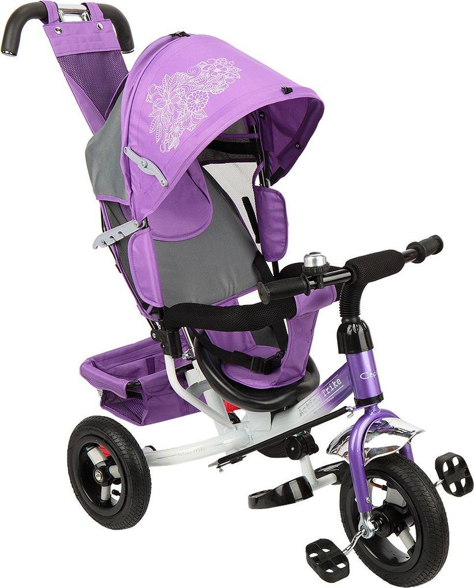 Велосипед детский Capella Action Trike A, сиреневый