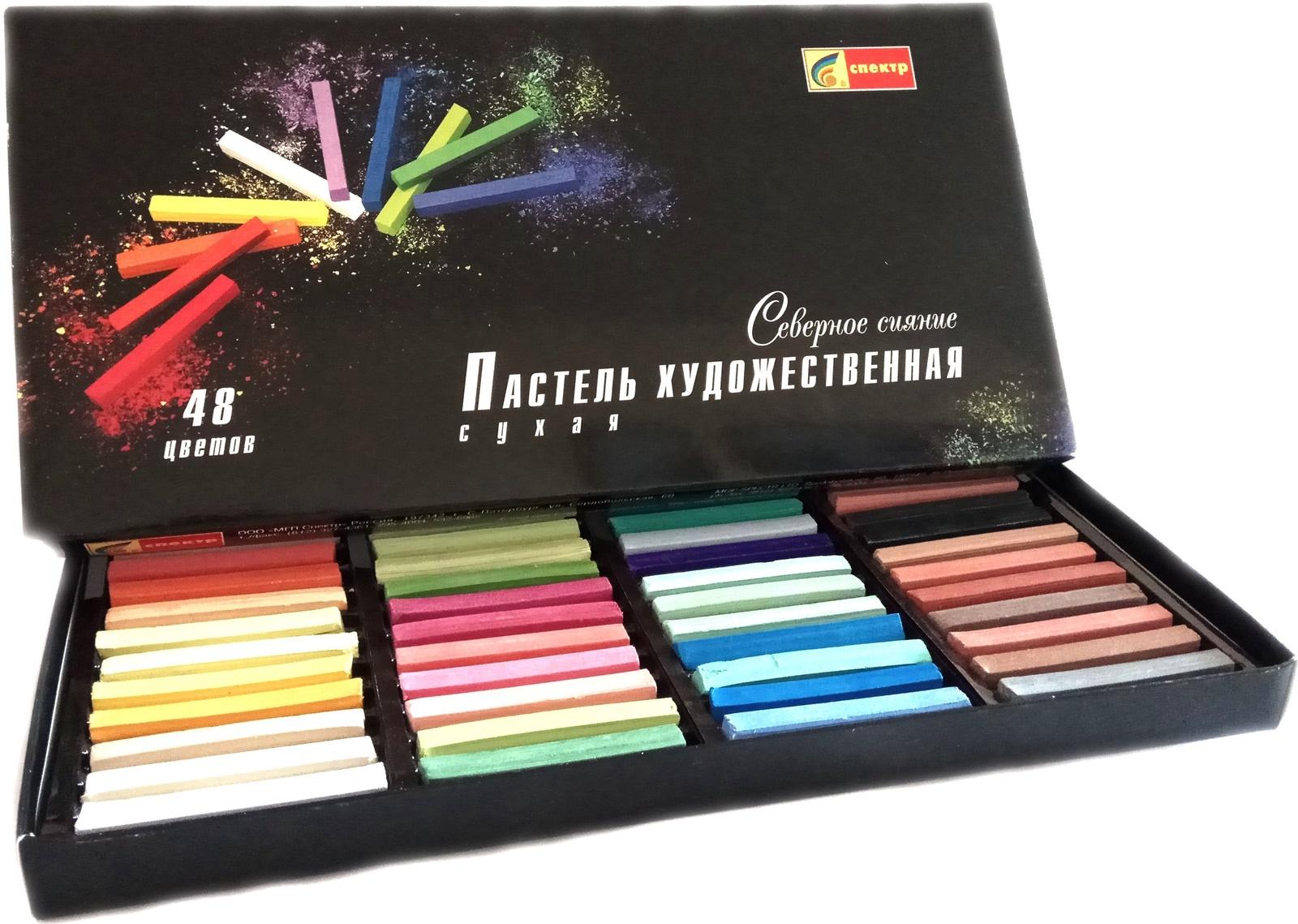 Пастель Спектр художественная