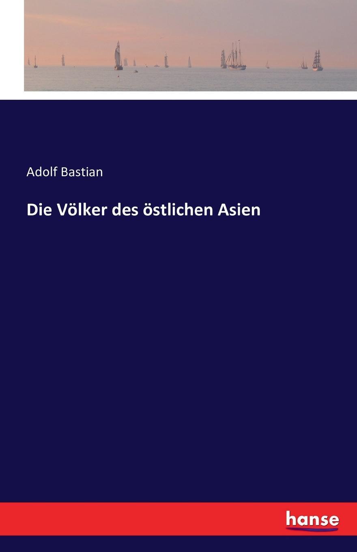 Adolf Bastian Die Volker des ostlichen Asien