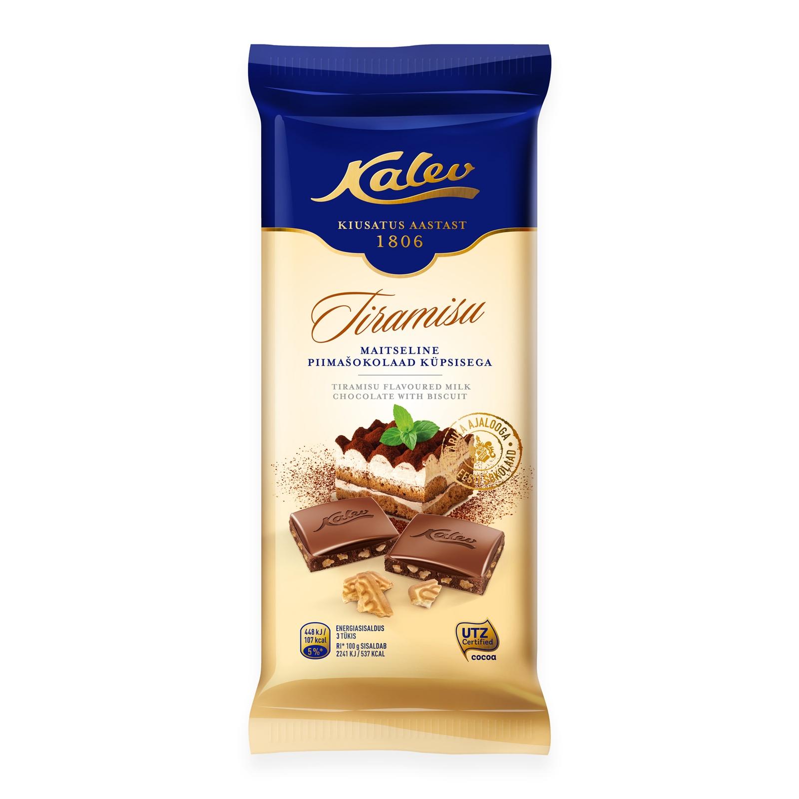 Шоколад KALEV 4704, 100