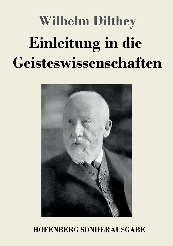 Wilhelm Dilthey Einleitung in die Geisteswissenschaften wilhelm dilthey der aufbau der geschichtlichen welt in den geisteswissenschaften
