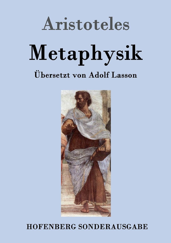 Аристотель Metaphysik