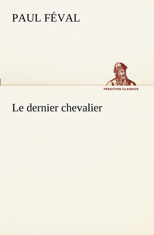 Фото - Paul Féval Le dernier chevalier jean paul gaultier le male