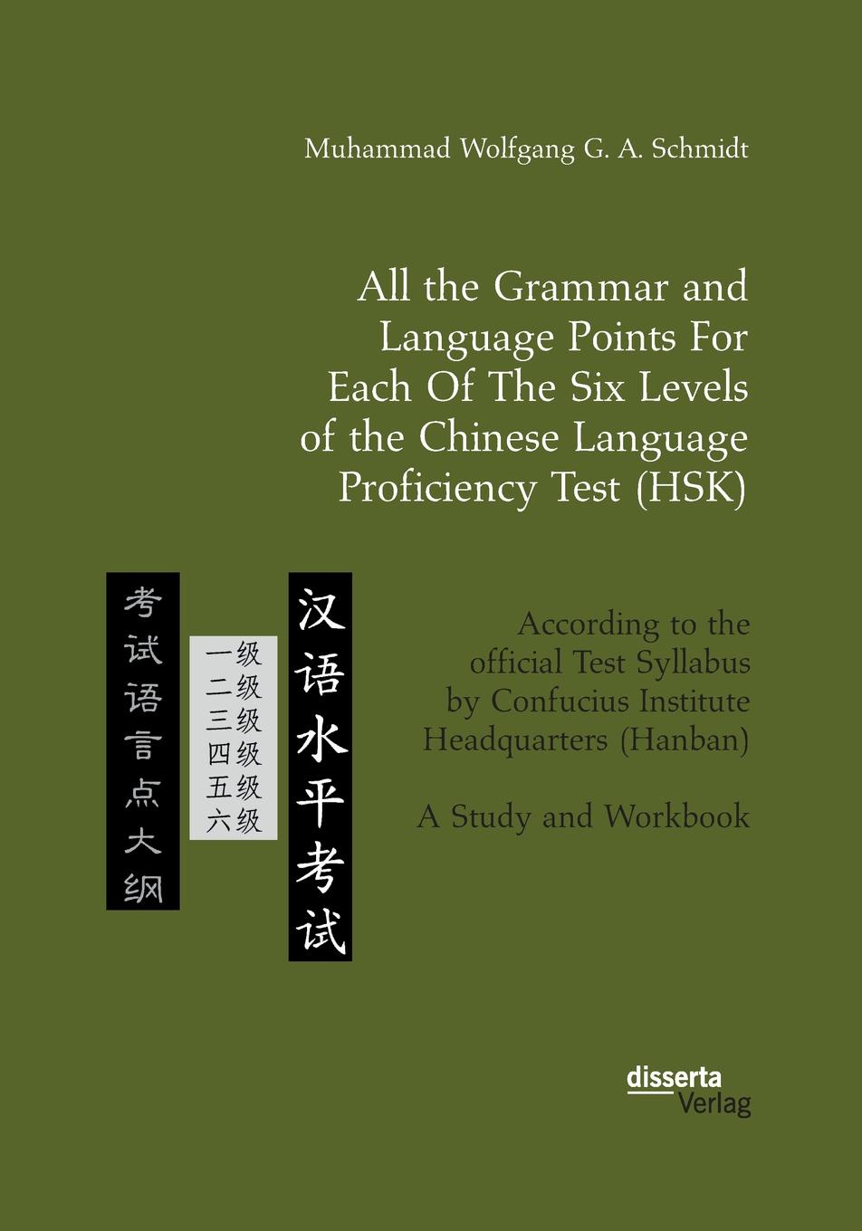 Muhammad Wolfgang G. A. Schmidt All the Grammar and Language Points For Each Of The Six Levels of the Chinese Language Proficiency Test (HSK) the japanese language proficiency test n2 mock test 2 тренировочные тесты jlpt n2 часть 2 cd книга на японском языке