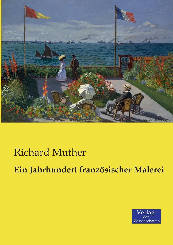 Richard Muther Ein Jahrhundert franzosischer Malerei цена