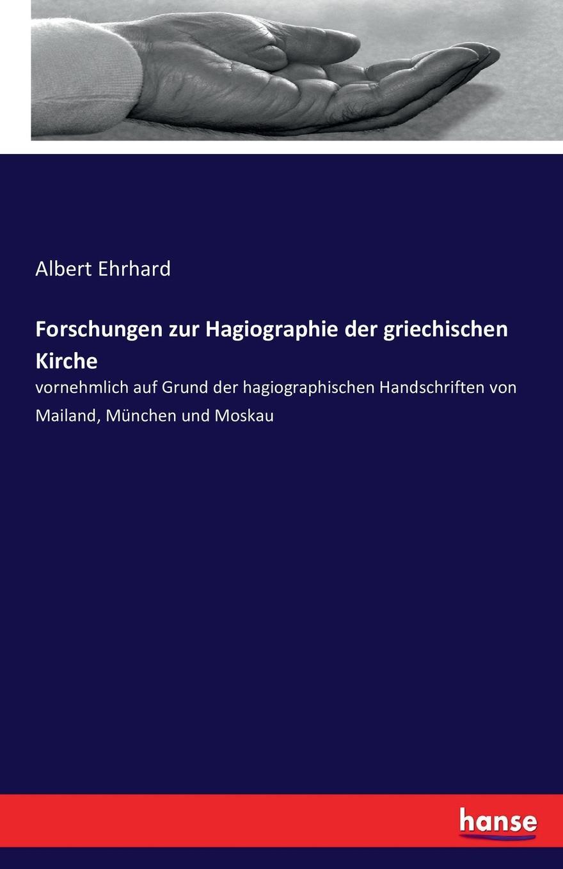 Albert Ehrhard Forschungen zur Hagiographie der griechischen Kirche albert ehrhard forschungen zur hagiographie der griechischen kirche