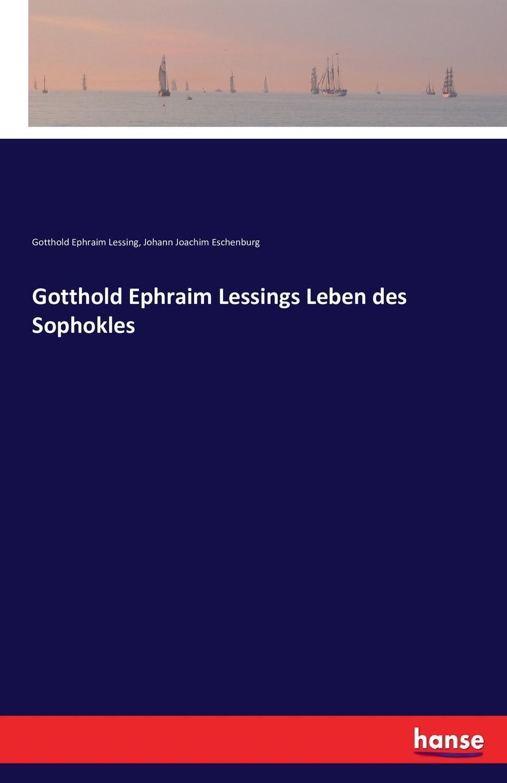 Gotthold Ephraim Lessing, Johann Joachim Eschenburg Gotthold Ephraim Lessings Leben des Sophokles недорого