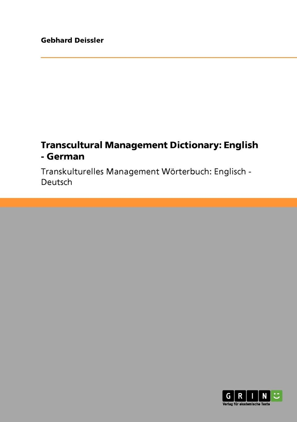 Gebhard Deissler Transcultural Management Dictionary. English - German andreas hepp transcultural communication