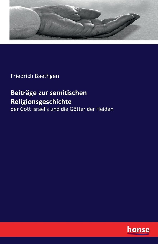 Friedrich Baethgen Beitrage zur semitischen Religionsgeschichte o gruppe bericht uber die literatur zur antiken mythologie und religionsgeschichte aus den jahren 1906 1917 classic reprint