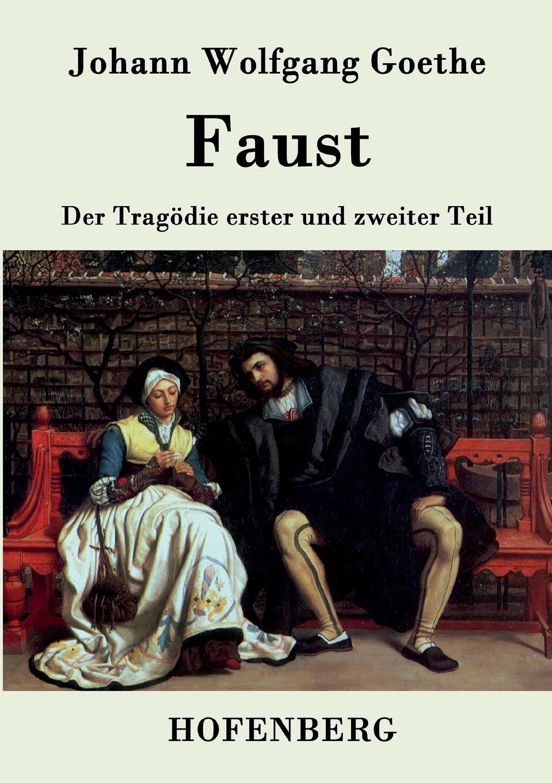 Johann Wolfgang Goethe Faust paul weidmann johann faust