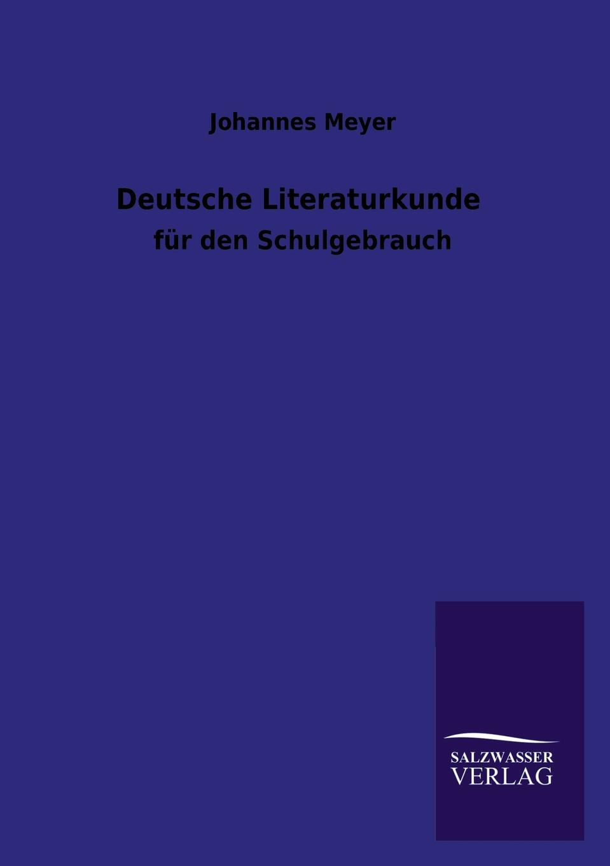 цена Johannes Meyer Deutsche Literaturkunde онлайн в 2017 году