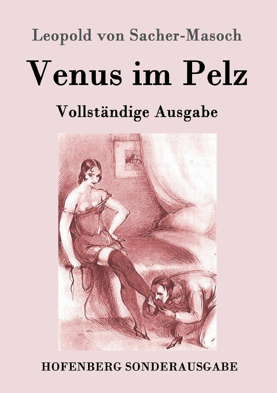 Leopold von Sacher-Masoch Venus im Pelz берет pelz