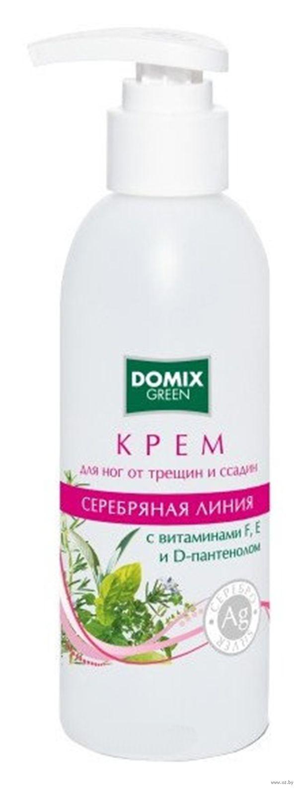 Крем для ухода за кожей Domix Green 104182 от трещин и ссадин с витамином F, E и D-антенолом и наносеребром до и после крем для ног от трещин в ступнях 150мл