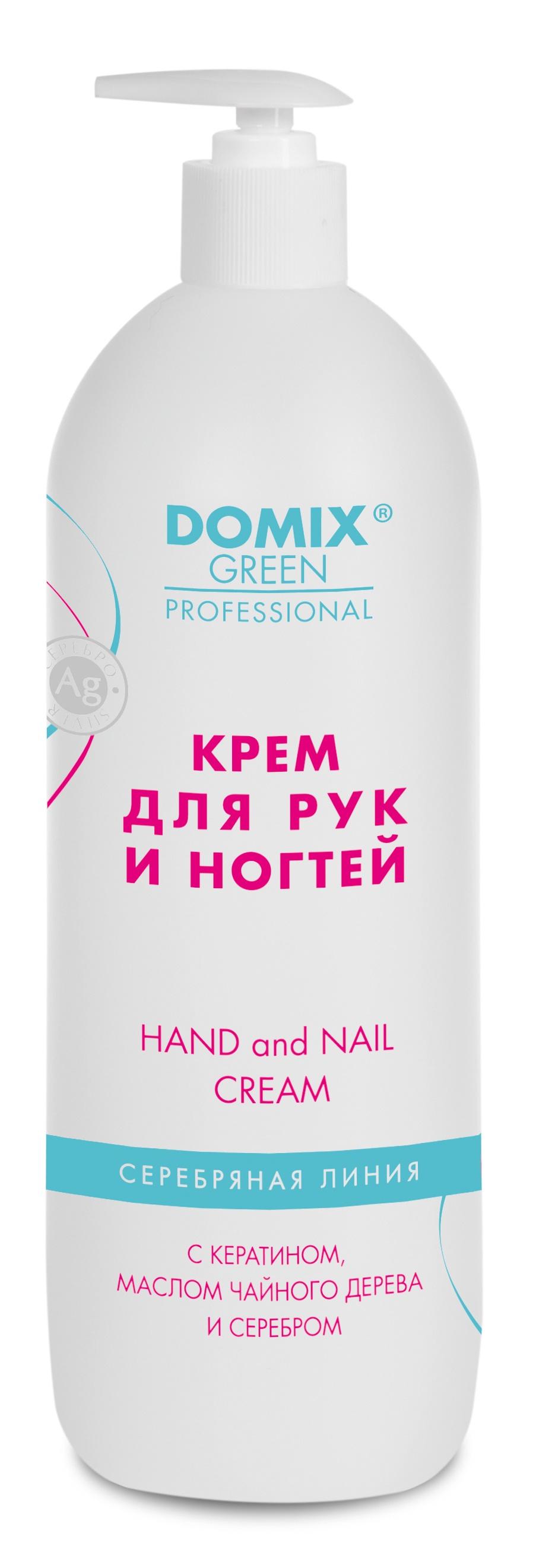 купить косметику domix