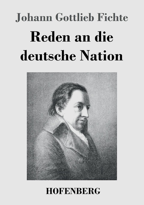 Johann Gottlieb Fichte Reden an die deutsche Nation