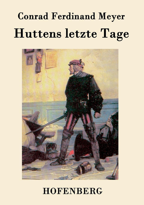 Meyer Conrad Ferdinand Huttens letzte Tage брюки meyer meyer mp002xm23pgw