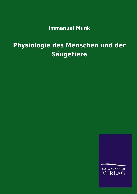 Immanuel Munk Physiologie des Menschen und der Saugetiere выставка munk 2019 05 09t14 30