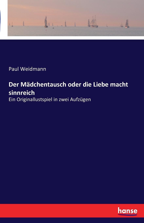 Paul Weidmann Der Madchentausch oder die Liebe macht sinnreich цена и фото