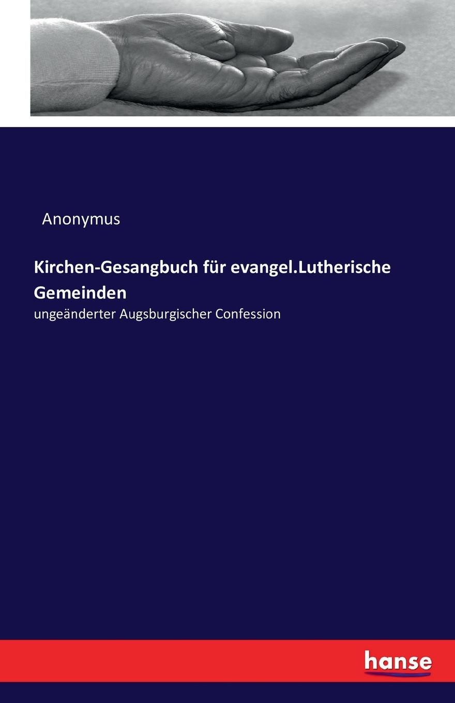 лучшая цена Anonymus Kirchen-Gesangbuch fur evangel.Lutherische Gemeinden