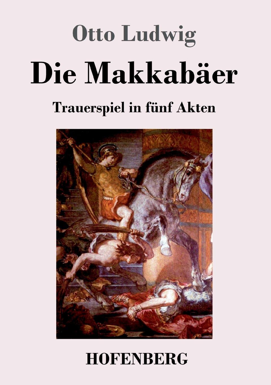 лучшая цена Otto Ludwig Die Makkabaer