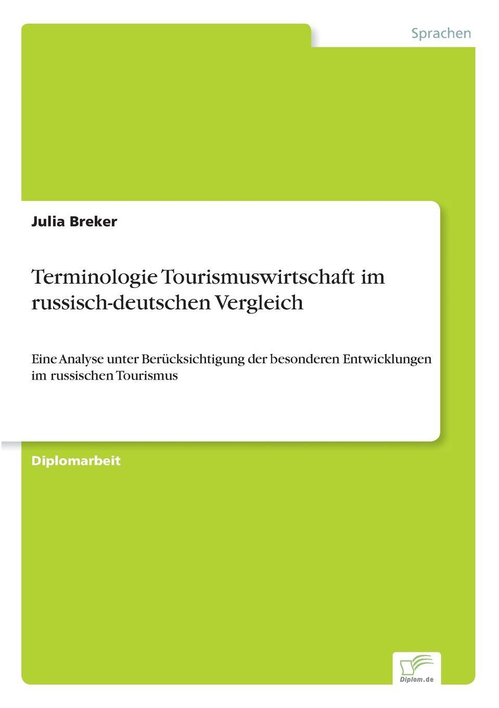 Julia Breker Terminologie Tourismuswirtschaft im russisch-deutschen Vergleich russisch sprachfuehrer und woerterbuch