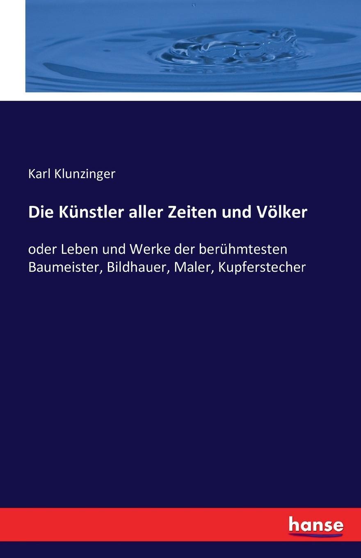 Karl Klunzinger Die Kunstler aller Zeiten und Volker die besten party hits aller zeiten