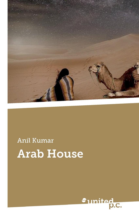 лучшая цена Anil Kumar Arab House