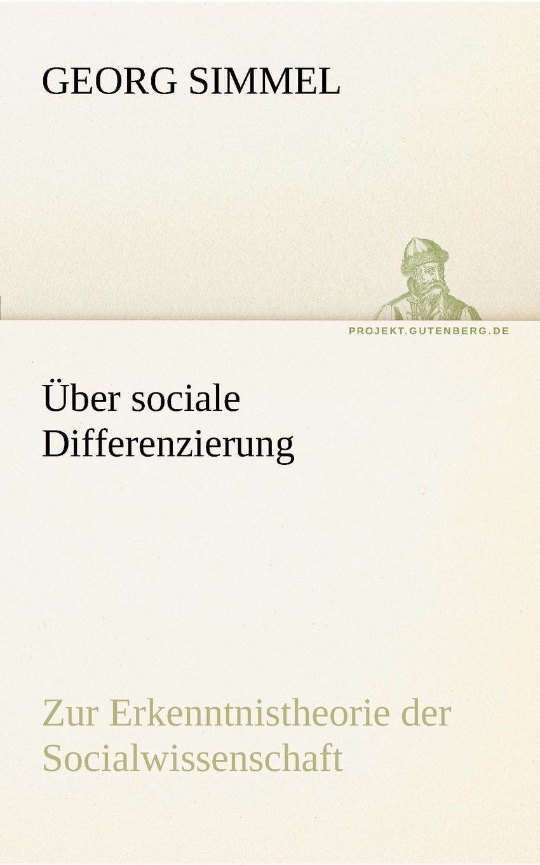 Uber Sociale Differenzierung Dieses Werk ist Teil der Buchreihe TREDITION CLASSICS. Der Verlag...