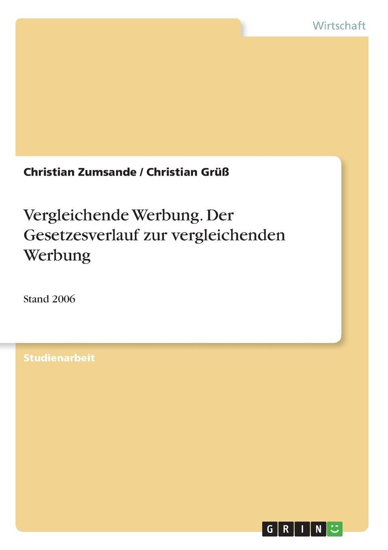 купить Christian Zumsande, Christian Grüß Vergleichende Werbung. Der Gesetzesverlauf zur vergleichenden Werbung по цене 2214 рублей