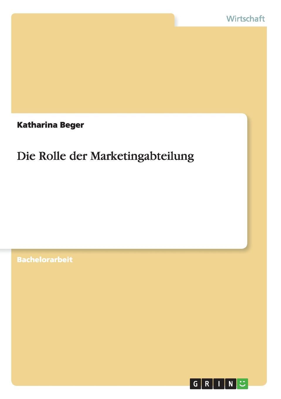 Katharina Beger Die Rolle der Marketingabteilung katharina beger die rolle der marketingabteilung