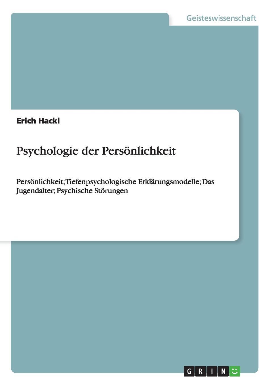 Erich Hackl Psychologie der Personlichkeit цена 2017