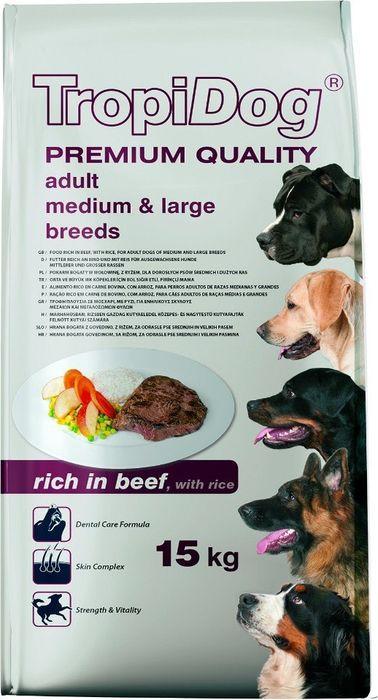 Корм сухой Tropical TropiDog для взрослых собак средних и крупных пород, с говядиной и рисом, 15 кг