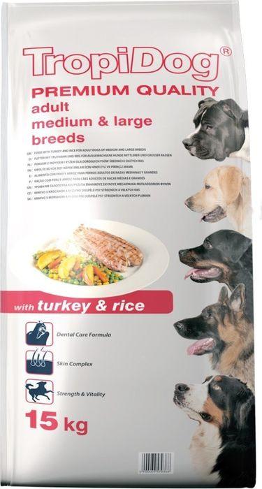 Корм сухой Tropical TropiDog для взрослых собак средних и крупных пород, с индейкой и рисом, 15 кг