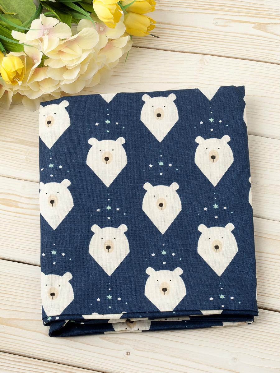 Чехол для подушки беременных AmaroBaby Белые медведи, AMARO-50U-BM, мультиколор, 340 х 35 см