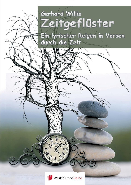 лучшая цена Gerhard Willis Zeitgefluster