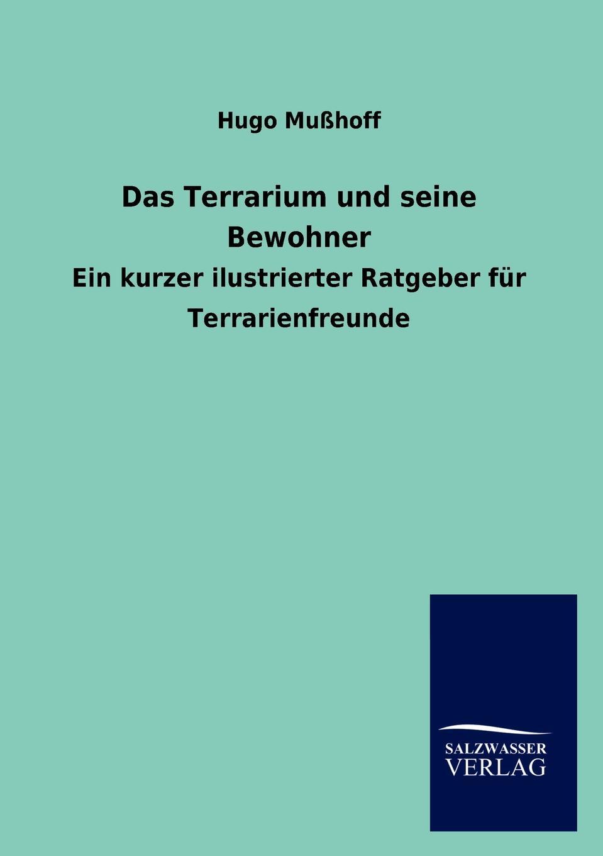 Hugo Mußhoff Das Terrarium und seine Bewohner diy artistic clear jewel boxed shape glass geometric terrarium