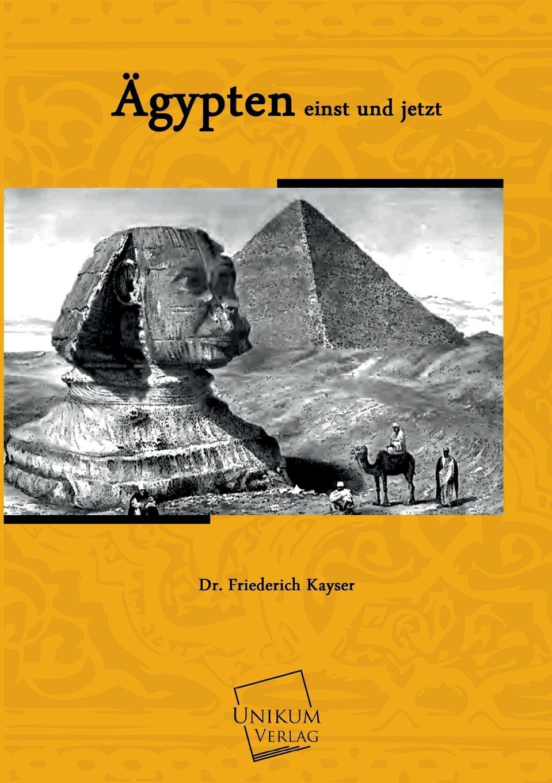 Dr Friedrich Kayser Agypten Einst Und Jetzt
