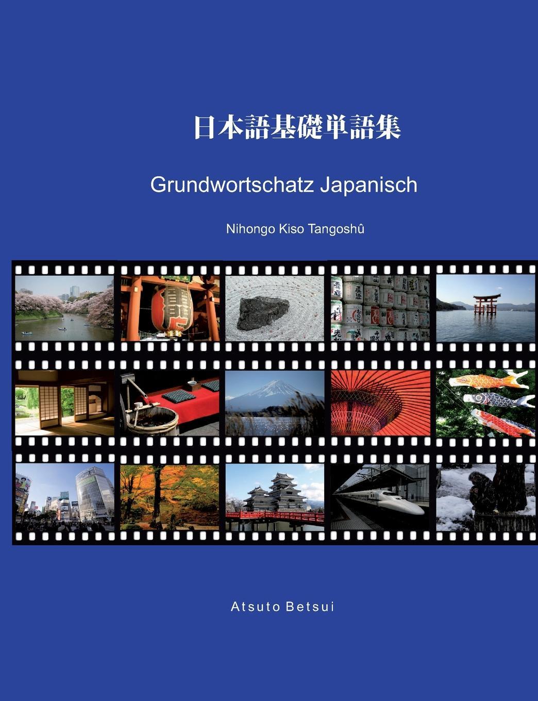 Atsuto Betsui Grundwortschatz Japanisch priska lautner kommunikationsprobleme in japanisch westlichen partnerschaften