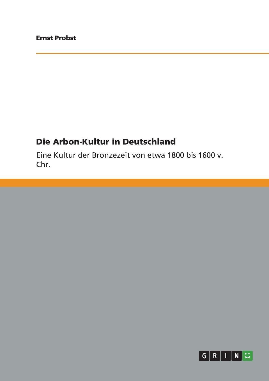 Ernst Probst Die Arbon-Kultur in Deutschland цена 2017