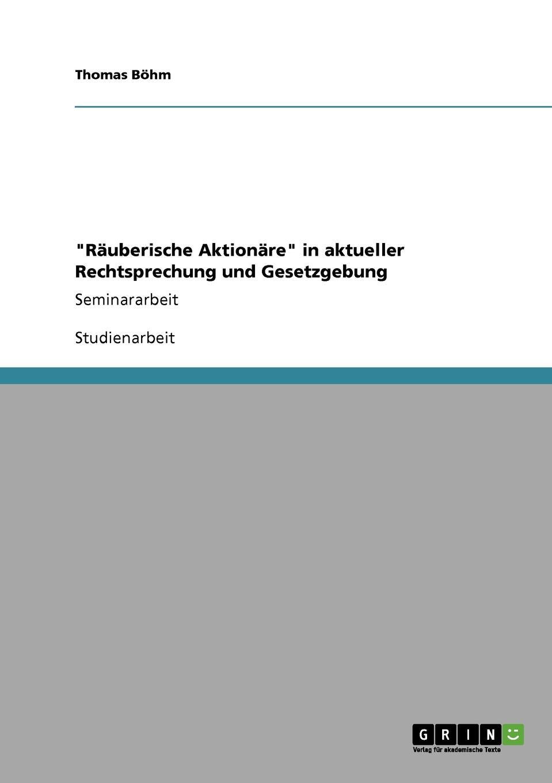 """Книга """"Rauberische Aktionare"""" in aktueller Rechtsprechung und Gesetzgebung. Thomas Böhm"""