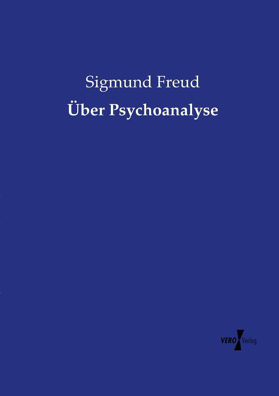 Sigmund Freud Uber Psychoanalyse недорого
