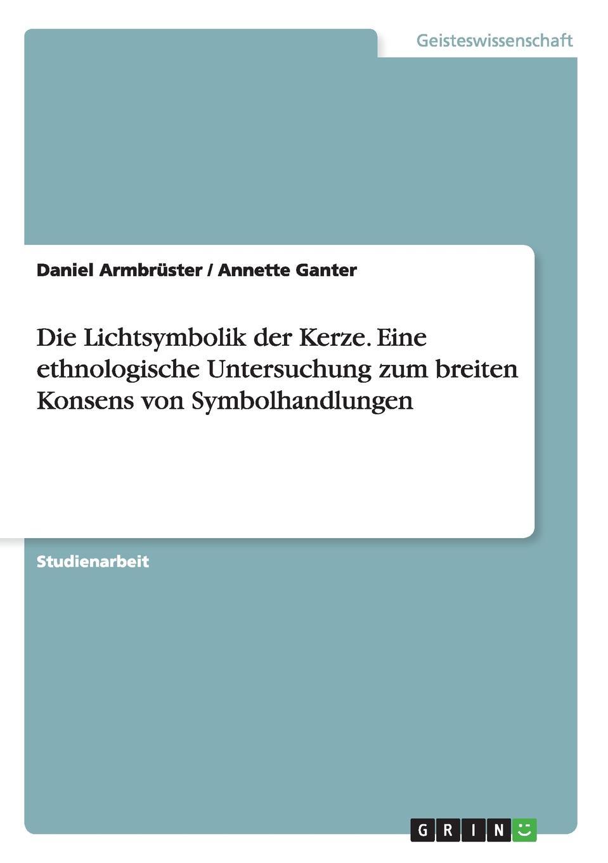 цена Daniel Armbrüster, Annette Ganter Die Lichtsymbolik der Kerze. Eine ethnologische Untersuchung zum breiten Konsens von Symbolhandlungen онлайн в 2017 году