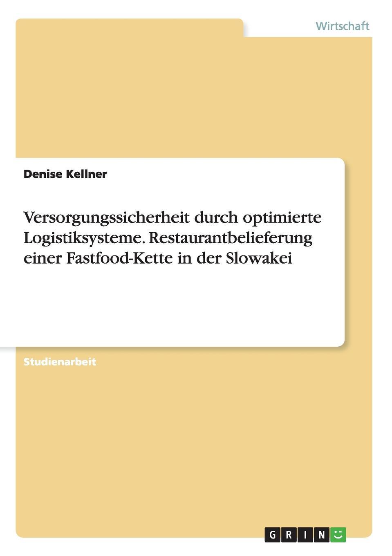цена на Denise Kellner Versorgungssicherheit durch optimierte Logistiksysteme. Restaurantbelieferung einer Fastfood-Kette in der Slowakei