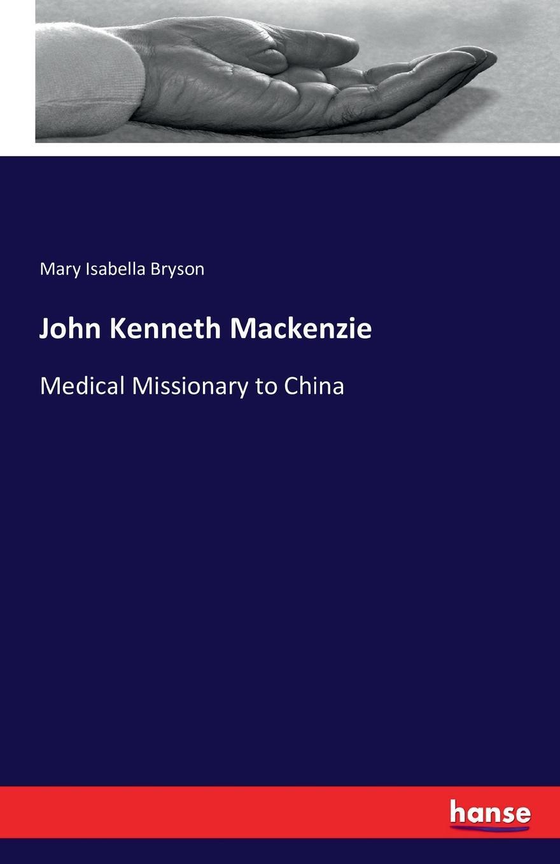 Фото - Mary Isabella Bryson John Kenneth Mackenzie kenneth n anchor the handbook of medical psychotherapy