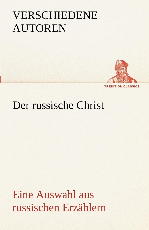 Verschiedene Autoren Der Russische Christ. Eine Auswahl Aus Russischen Erzahlern verschiedene autoren der russische christ eine auswahl aus russischen erzahlern