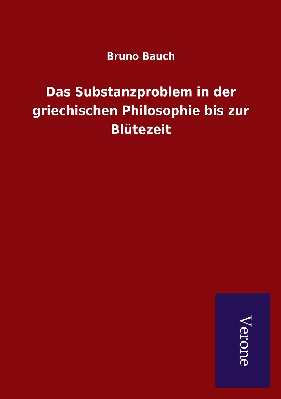 Bruno Bauch Das Substanzproblem in der griechischen Philosophie bis zur Blutezeit albert ehrhard forschungen zur hagiographie der griechischen kirche