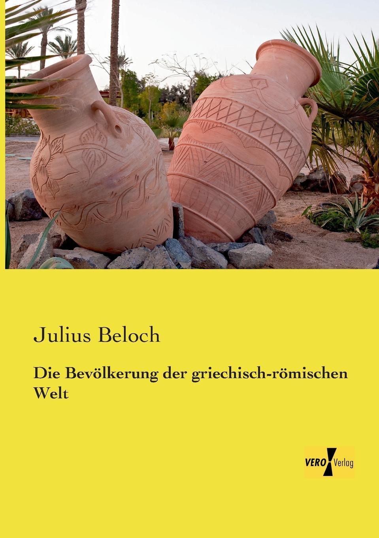 Julius Beloch Die Bevolkerung Der Griechisch-Romischen Welt julius hauer die fordermaschinen der bergwerke classic reprint
