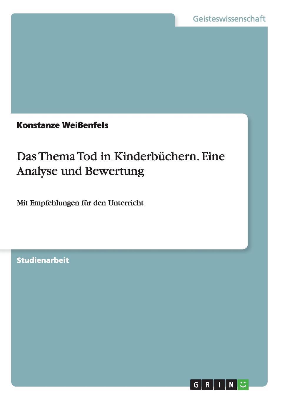 Konstanze Weißenfels Das Thema Tod in Kinderbuchern. Eine Analyse und Bewertung цена и фото