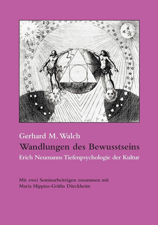Gerhard M. Walch Wandlungen des Bewusstseins цена 2017